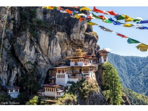 5 Days 4 Nights - Bhutan Golf Tour